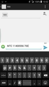 Оплатить интернет через СМС сообщение на номер 900