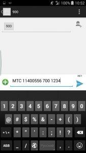 Оплатить интернет через СМС сообщение на номер 900 по номеру карты