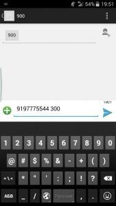 Как пополнить другой телефон с помощью СМС на номер 900