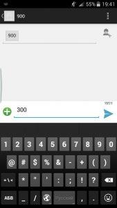 Как пополнить свой телефон с помощью СМС на номер 900