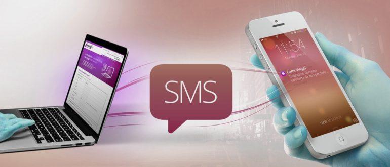 Сколько стоит СМС на номер 900 Сбербанка