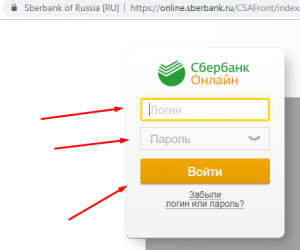 Московский кредитный банк луков переулок
